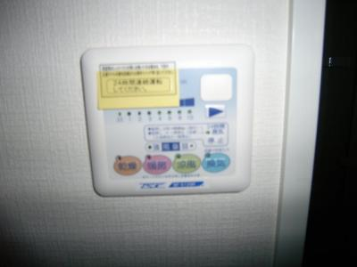 【浴室】アプライズ西長堀