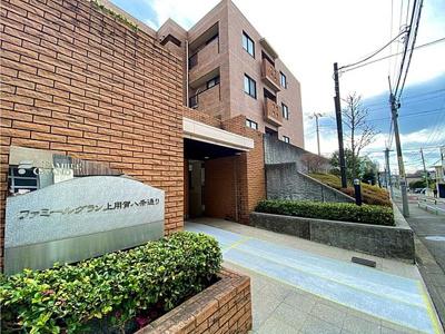東急田園都市線「用賀」駅より徒歩圏内の立地です。