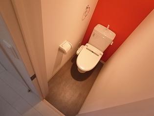 【トイレ】リュミエール・コート・二番町