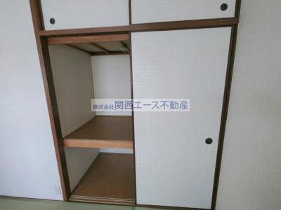 【収納】岩崎ハイツP1
