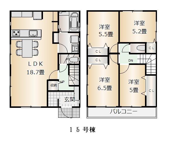 13号棟 建物セット価格2680万円