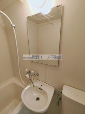 【洗面所】岩崎ハイツP2