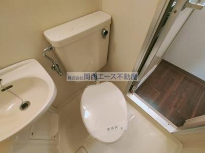 【トイレ】岩崎ハイツP2