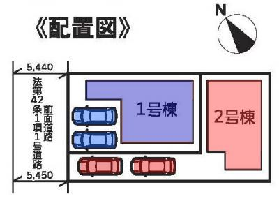 【外観】新築戸建 堺区三条通1号棟/2SLDK 駐車2台