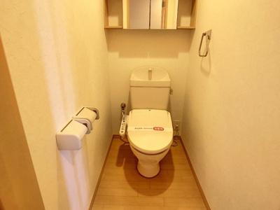 【トイレ】ウィステリア王司