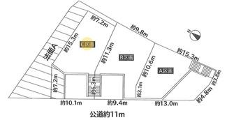 建築条件なし90坪超えのC号地。 間口は10m以上を確保しています。