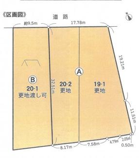 【土地図】千種区東山元町   建築条件なし