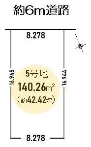 ■建築条件なし売地 全14区画。平坦地。完成宅地。上下水道引込済。 ■ライフスタイルに合った間取りのご提案をさせて頂きます。お気軽にご相談下さい!