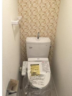 【トイレ】ジースタイル平和台