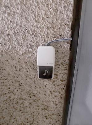 【和室】テル荘