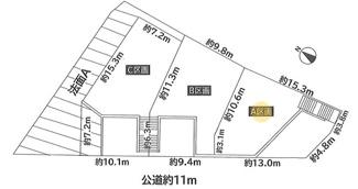 建築条件なし47坪超えのA号地。 間口は13m以上を確保しています。