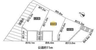 建築条件なし47坪超えのB号地。 間口は9m以上を確保しています。