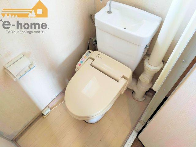 【トイレ】大久保東第一住宅22号棟