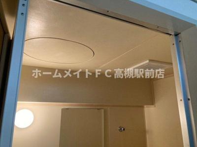 【キッチン】マンション一里塚