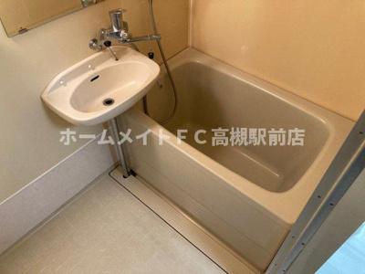 【浴室】マンション一里塚