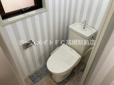 【トイレ】マンション一里塚