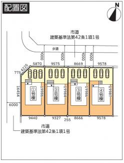 【区画図】郷ケ丘4丁目第1 全4棟