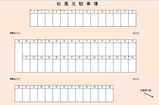 【区画図】松尾北駐車場