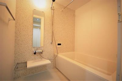 【浴室】三井馬事公苑南ハイツ