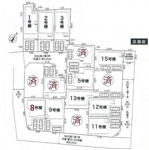 【区画図】新築藤沢市善行5丁目 8期 8号棟