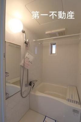 【浴室】ガーデンハイツ緑ヶ丘B