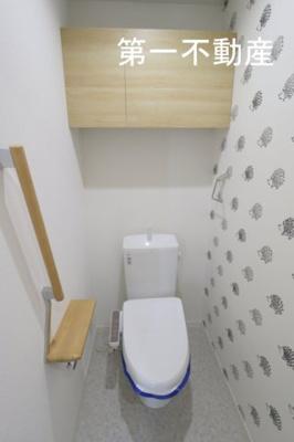 【トイレ】ガーデンハイツ緑ヶ丘B