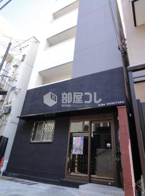 【外観】アルバ新宿