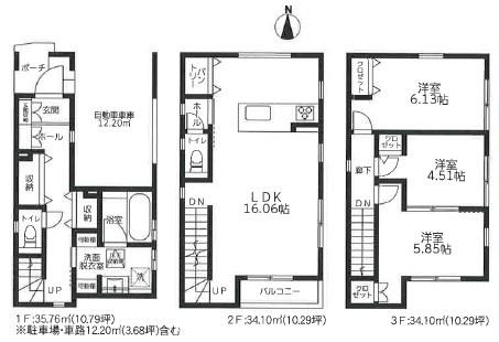 新築戸建 全2棟 1号棟 LDKは広々16.06帖 全居室収納 JR京浜東北線「川崎」駅利用 カースペース サイディング仕様 充実した設備・仕様 大型浴室TV