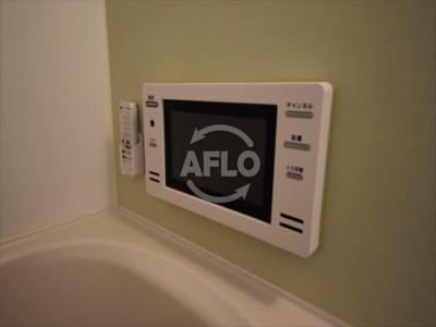 エルミタージュ難波南Ⅱ 浴室テレビ