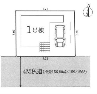 【区画図】ミラスモシリーズ 新築分譲戸建 さいたま市中央区鈴谷6丁目 8期