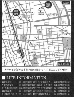 【地図】ミラスモシリーズ 新築分譲戸建 さいたま市中央区鈴谷6丁目 8期