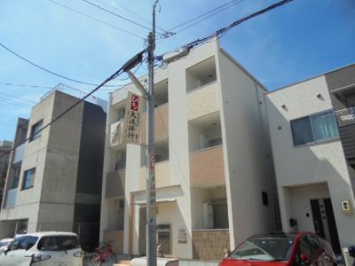 【外観】ハーモニーテラス上飯田北町