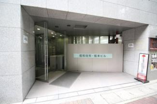 【エントランス】昭和住宅・福本ビル