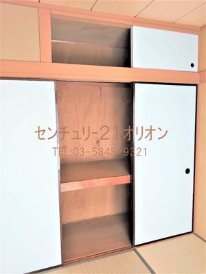 【収納】第3パラス鐘増(カネマス)