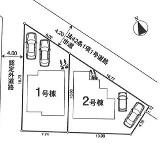 【区画図】立川市柴崎町5丁目 全2棟 1号棟 仲介手数料無料