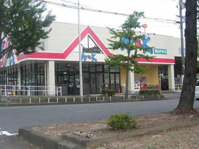 アルク徳山中央店まで1300m