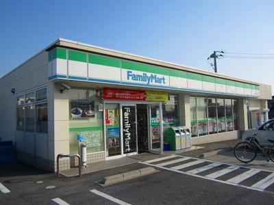 ファミリーマート周南松ノ前店まで550m