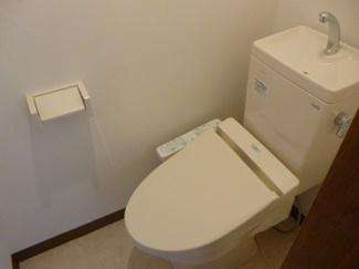【トイレ】パークハイツ下小出