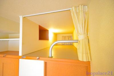 設備・仕様は号室により異なる為、現状を優先致します。