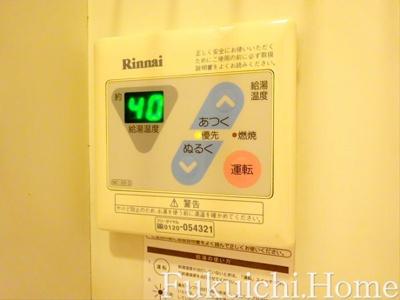 【設備】シンシア代田橋