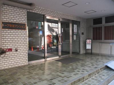 【外観】トーア新富マンション 3階 リ ノベーション済
