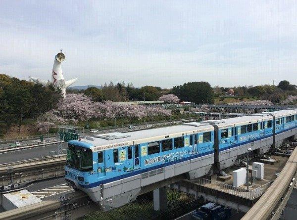 大阪モノレール線「万博記念公園駅」まで880m 徒歩約11分♪
