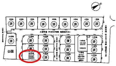 【区画図】大津市下阪本3丁目26 分譲地
