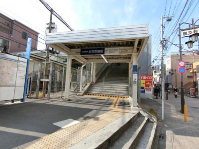 【周辺】エルスタンザお花茶屋