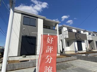 建物は延べ約28.7坪から約32.3坪と広く間取りは3LDKから4LDKです。
