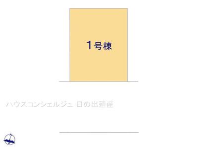 【区画図】名古屋市港区十一屋3丁目231【仲介手数料無料】新築一戸建て