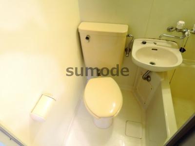 【トイレ】アーバンパレス