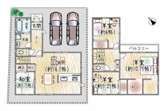 ◆1区画限定◆中野北4丁目♪