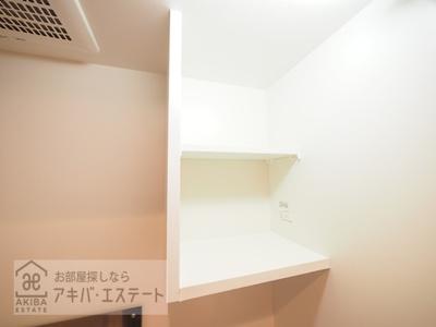 【浴室】リブリ・モコプル