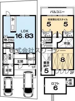 2LDK+S 2階は将来間仕切設定なので生活スタイルによってお部屋数が増やせます!